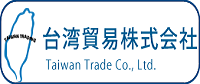 台湾貿易株式会社